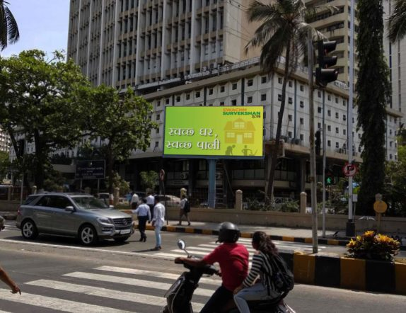Outdoor LED Videowall for Mantralaya 1