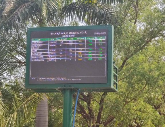 Outdoor LED Videowall to show data for Rashtriya Emarket Services Banglore